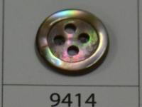 brn-mop-9414